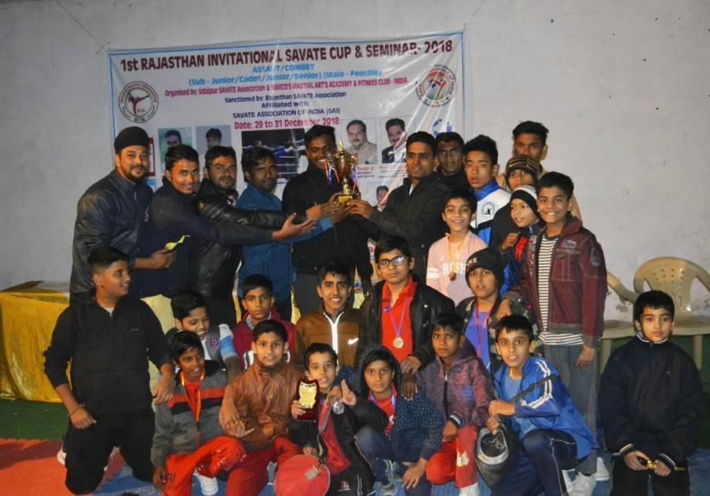 With State savate runnerup trophy