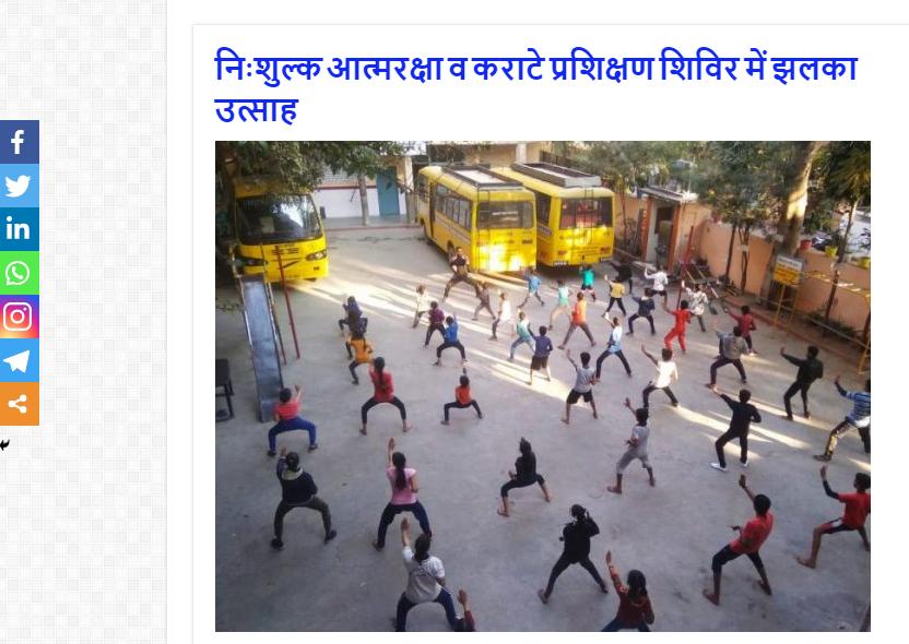 RcKK Martialarts Udaipur